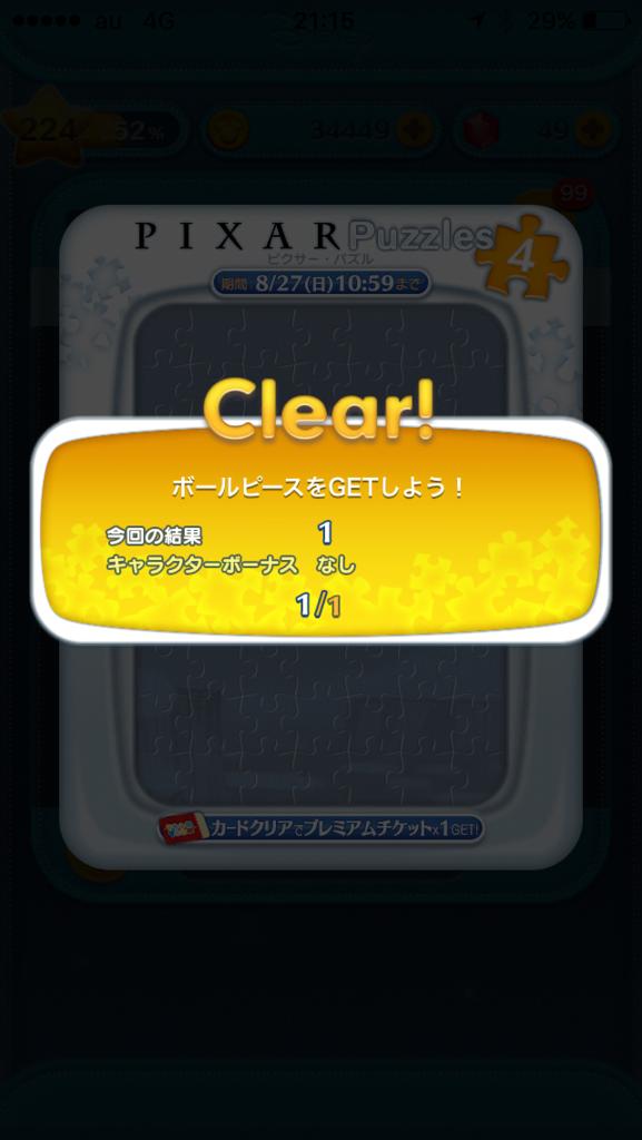 f:id:ogihara0308:20170816012417p:plain