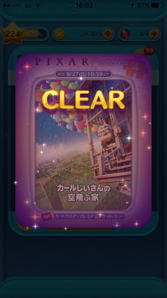 f:id:ogihara0308:20170816012632p:plain