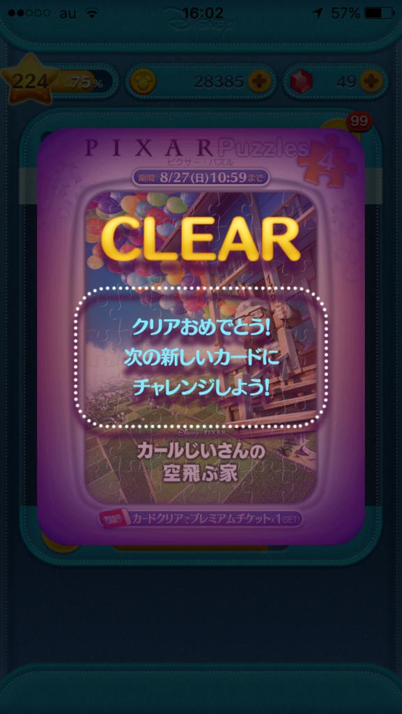 f:id:ogihara0308:20170816013006p:plain