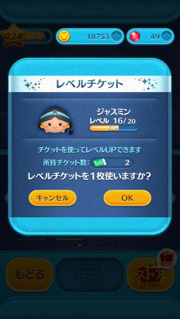 f:id:ogihara0308:20170816014055p:plain