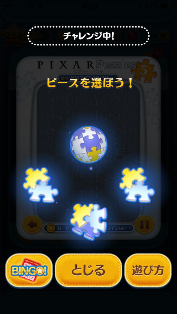 f:id:ogihara0308:20170819004640p:image