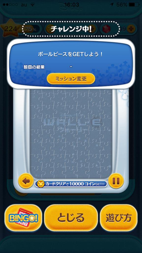 f:id:ogihara0308:20170819004725p:image