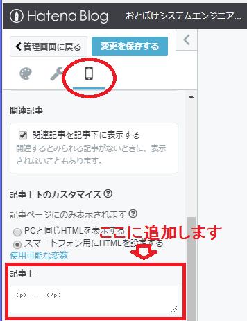f:id:ogihara0308:20170819023418p:plain