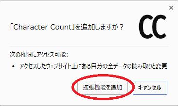 f:id:ogihara0308:20170912015458p:plain