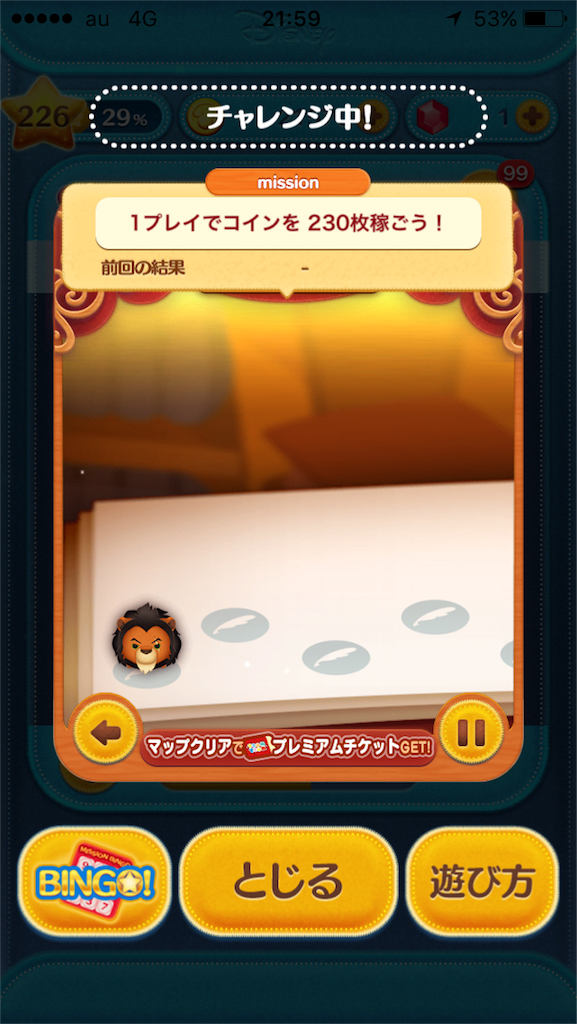 f:id:ogihara0308:20170912022201p:image