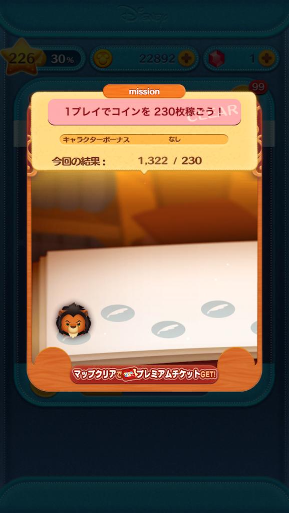 f:id:ogihara0308:20170912022236p:image