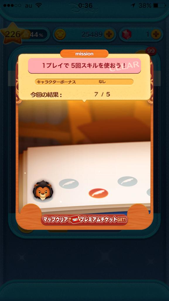 f:id:ogihara0308:20170914012638p:image