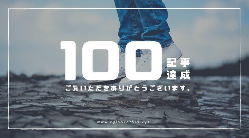 https://cdn-ak.f.st-hatena.com/images/fotolife/o/ogihara0308/20170916/20170916212824.jpg