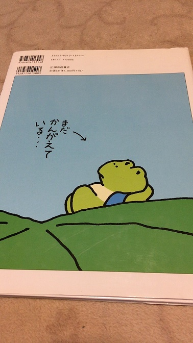 f:id:ogihara0308:20171004020637j:plain