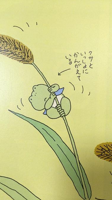 f:id:ogihara0308:20171004021224j:plain