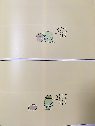f:id:ogihara0308:20171004021246j:plain