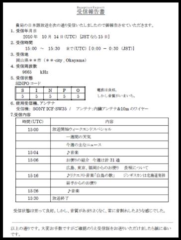 f:id:ogihara0308:20171103202535p:plain