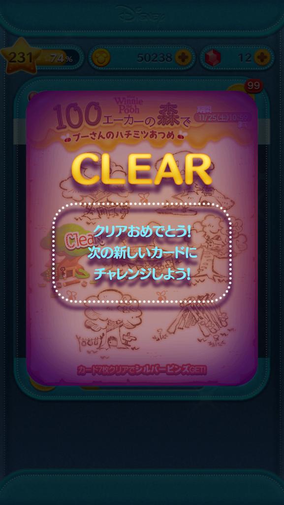 f:id:ogihara0308:20171111142126p:image
