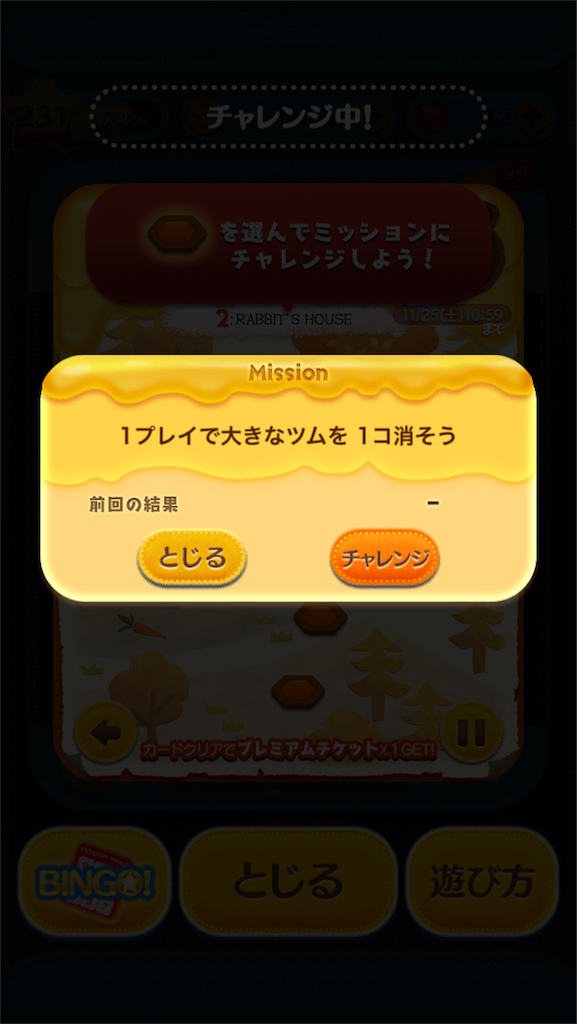 f:id:ogihara0308:20171112000105p:image