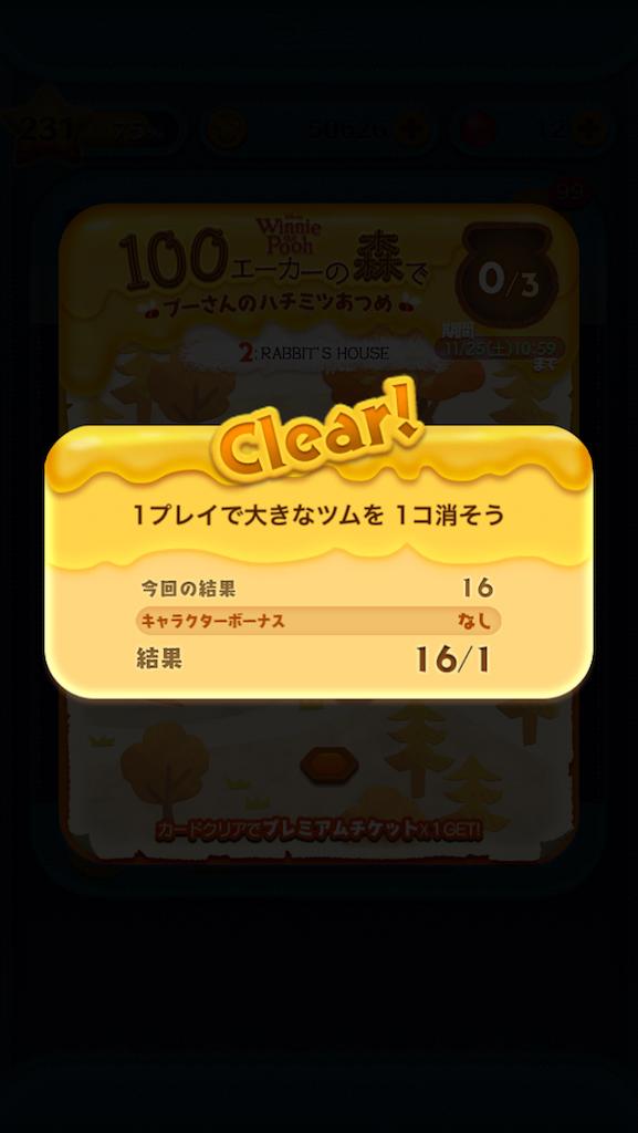 f:id:ogihara0308:20171112000136p:image