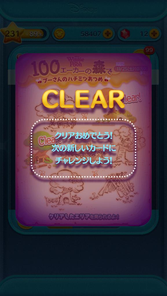 f:id:ogihara0308:20171112000235p:image