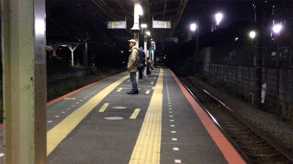 f:id:ogihara0308:20171113231413j:image