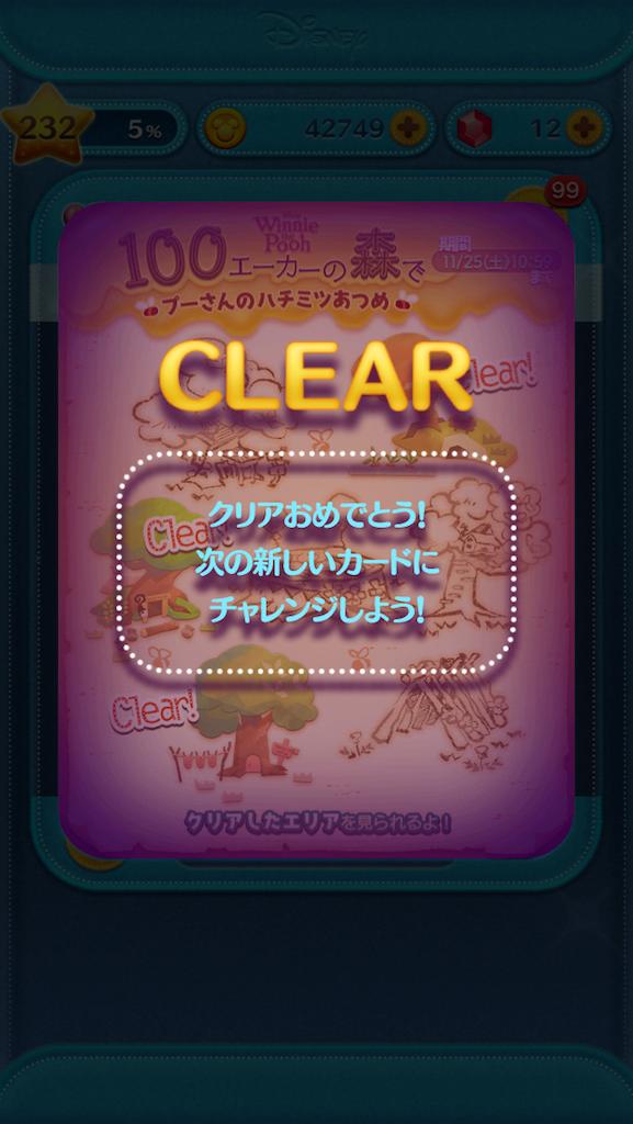f:id:ogihara0308:20171118170428p:image