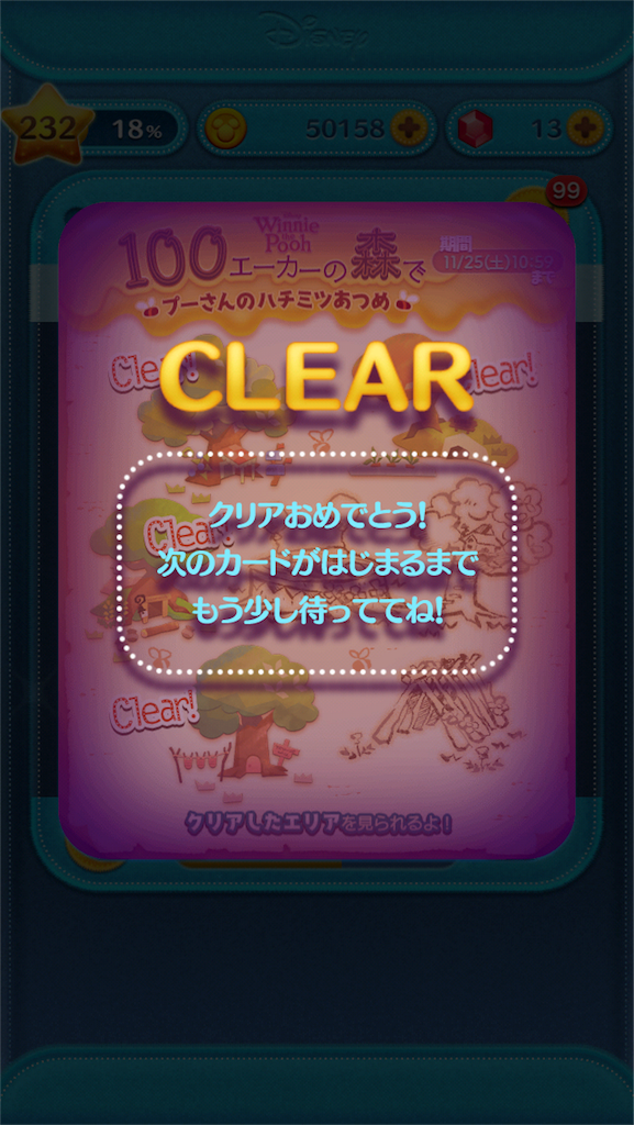 f:id:ogihara0308:20171118170642p:image