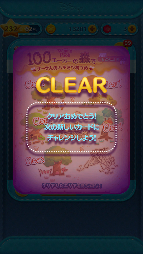 f:id:ogihara0308:20171118171103p:image