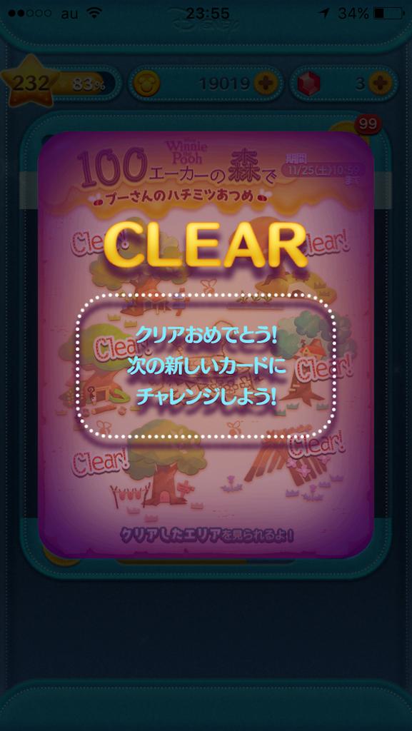 f:id:ogihara0308:20171118185010p:image