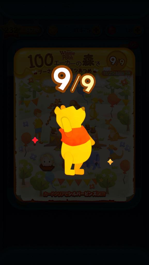 f:id:ogihara0308:20171118185809p:image