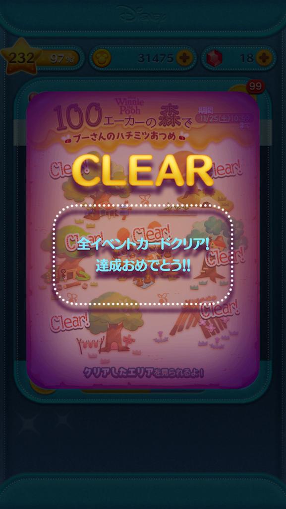 f:id:ogihara0308:20171118185918p:image