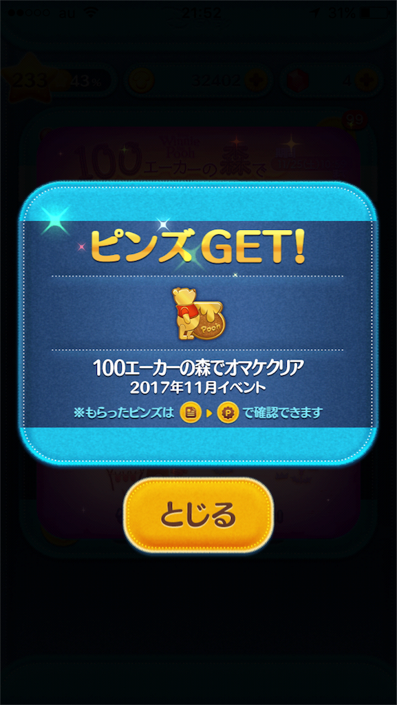 f:id:ogihara0308:20171118223637p:image