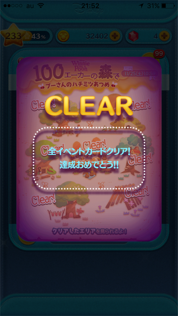 f:id:ogihara0308:20171118223706p:image