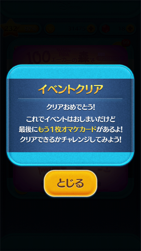 f:id:ogihara0308:20171119002020p:plain