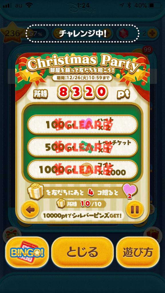 f:id:ogihara0308:20171209012703p:image