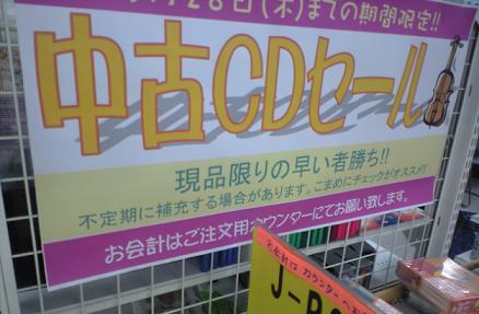 f:id:ogihara0308:20171210014043p:plain