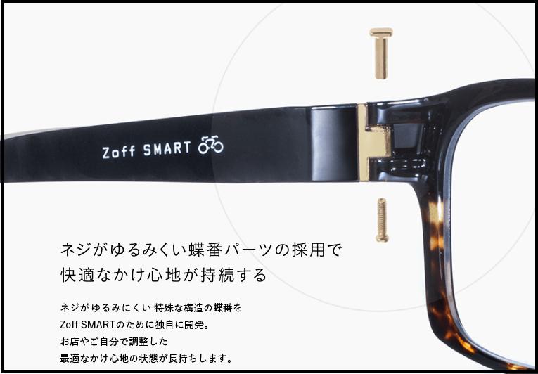 f:id:ogihara0308:20180118130410p:plain