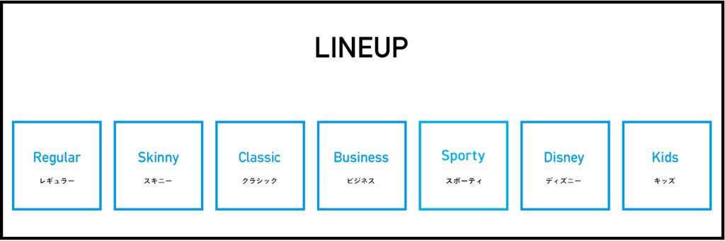 f:id:ogihara0308:20180118130543p:plain