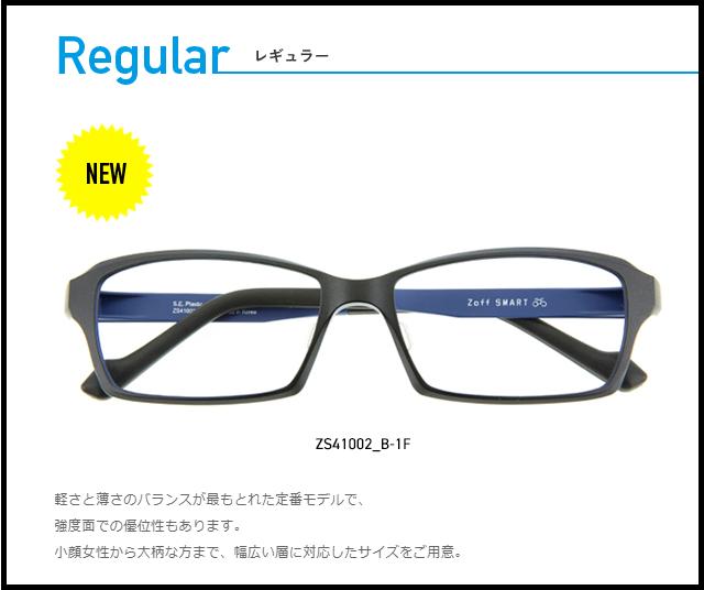 f:id:ogihara0308:20180118130609p:plain