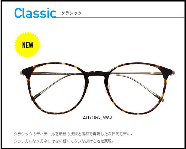 f:id:ogihara0308:20180118130741p:plain
