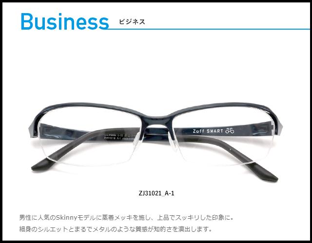 f:id:ogihara0308:20180118130947p:plain