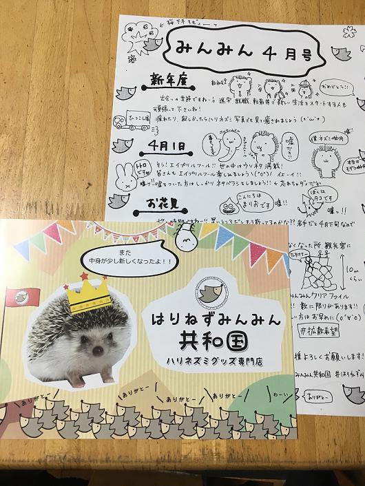 f:id:ogihara0308:20180412213652p:plain