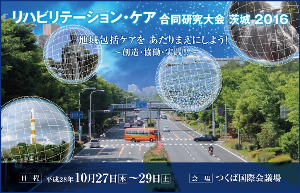 f:id:ogiharamisakiriha:20161105161226j:image