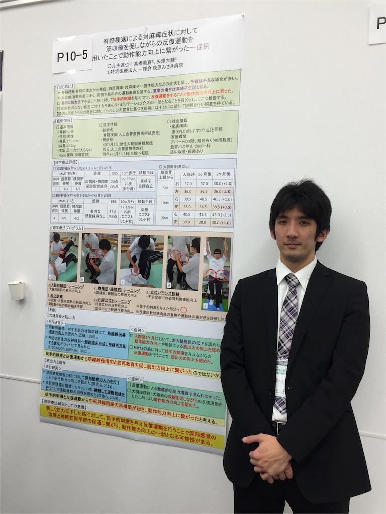 f:id:ogiharamisakiriha:20161207203003j:image