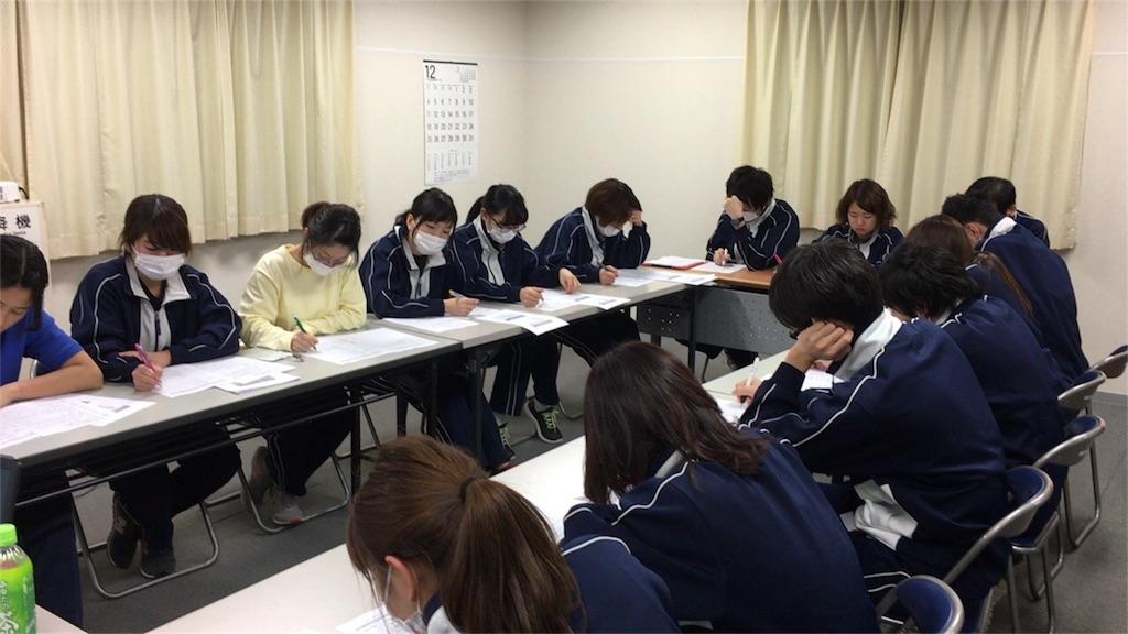f:id:ogiharamisakiriha:20161214231530j:image