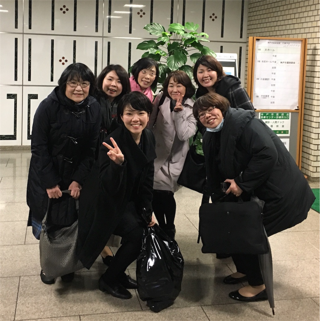 f:id:ogiharamisakiriha:20170209211931j:image
