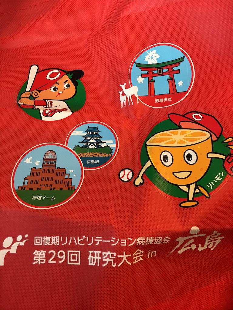 f:id:ogiharamisakiriha:20170213210028j:image