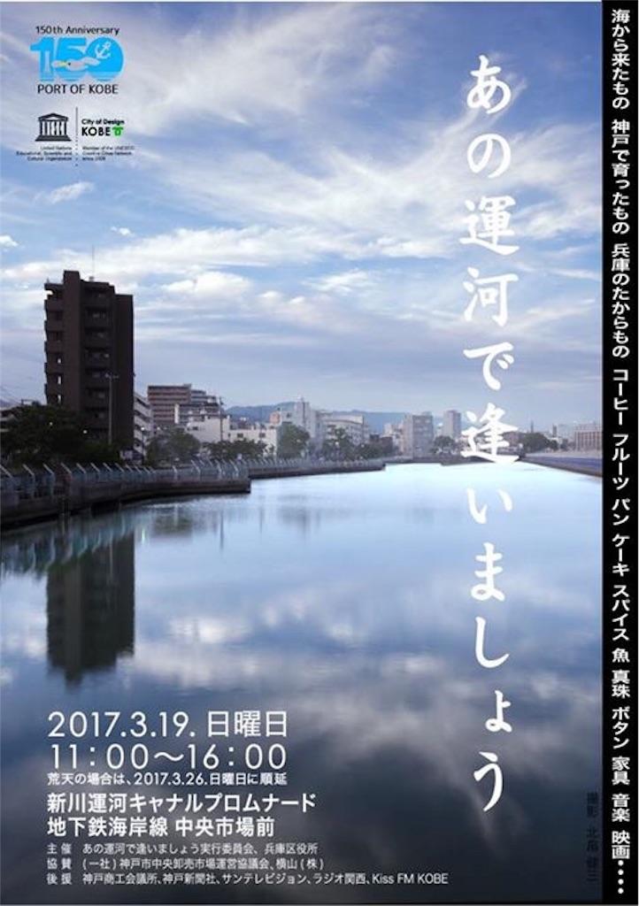 f:id:ogiharamisakiriha:20170316190128j:image