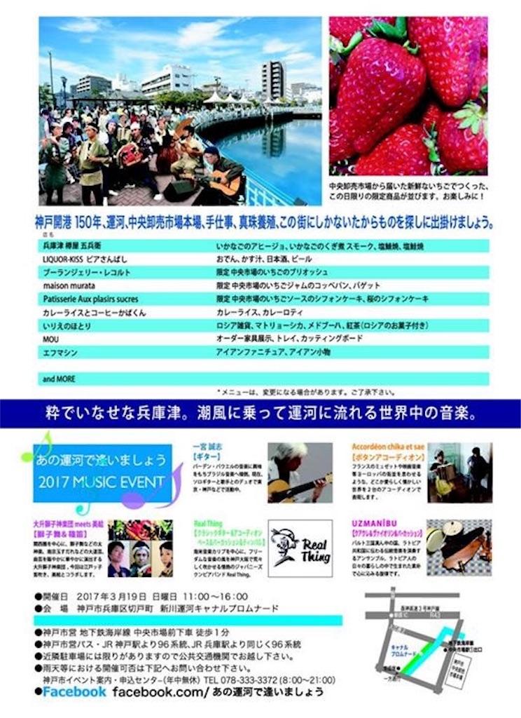 f:id:ogiharamisakiriha:20170316190133j:image