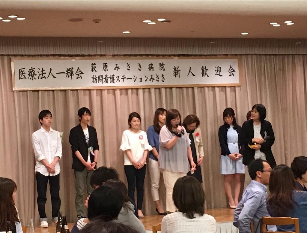 f:id:ogiharamisakiriha:20170520212725j:image