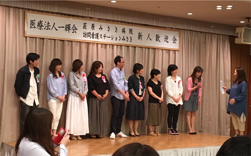 f:id:ogiharamisakiriha:20170520212733j:image