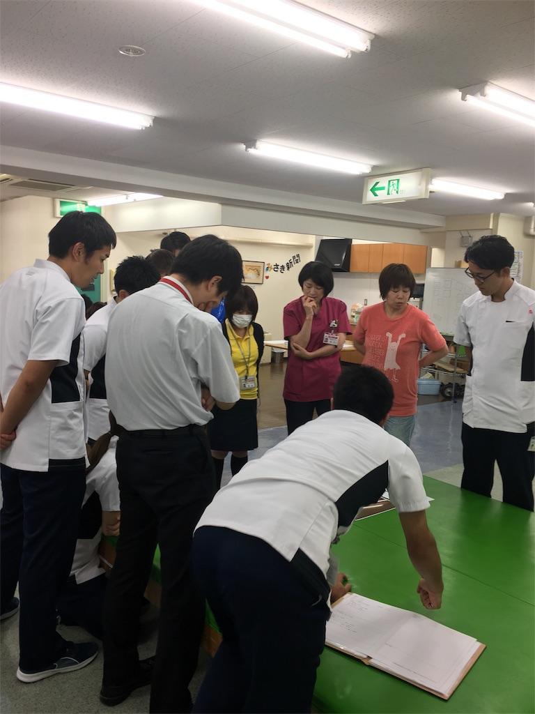 f:id:ogiharamisakiriha:20170803004208j:image