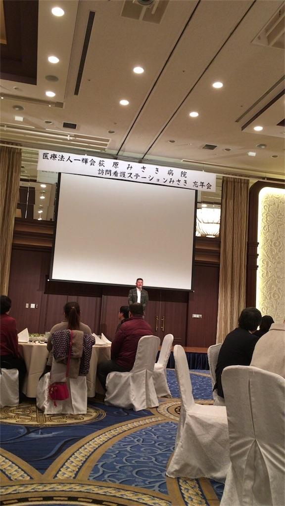 f:id:ogiharamisakiriha:20171212131806j:image