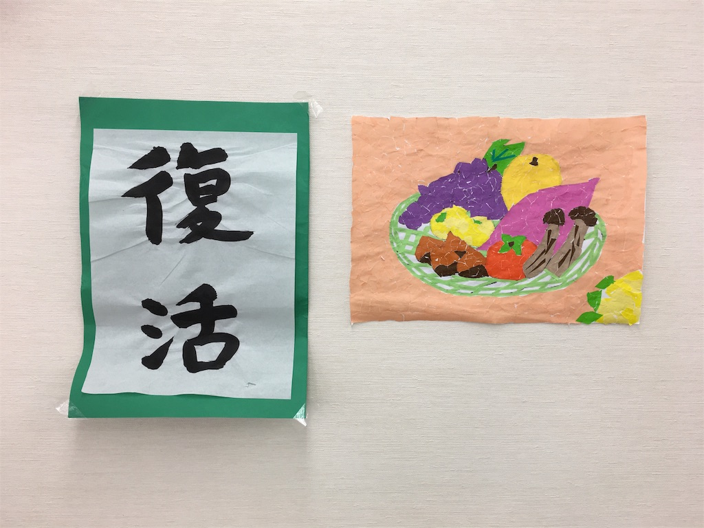 f:id:ogiharamisakiriha:20180125225654j:image